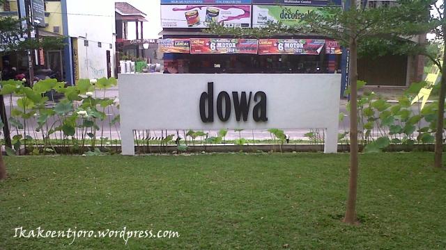 Dowa1